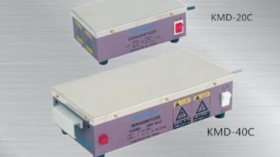 产品需要退磁,日本KANETEC退磁器可以胜任