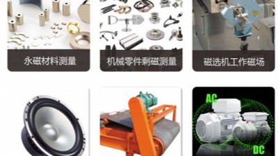 TD8650高斯计具备上下限功能,生产线上磁场测量好工具