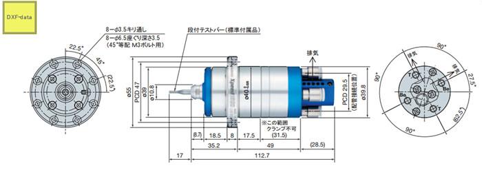 高速空气主轴XPEED1600尺寸图