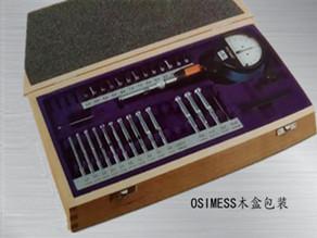 德国oskar-schwenk小孔量规OSS系列