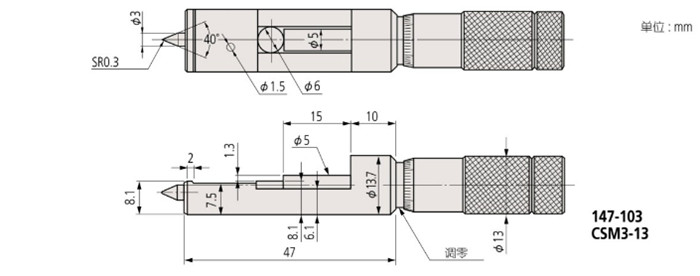 日本三丰罐口接缝千分尺147-103尺寸图