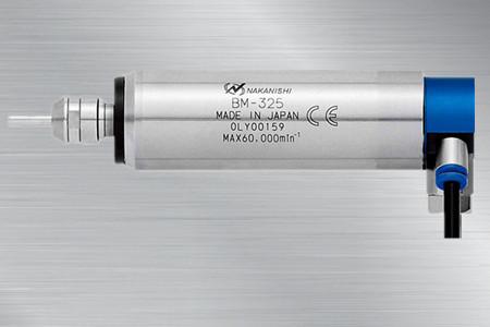 NAKANISHI高频铣BM-325