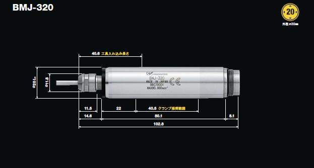 BMJ-320高速电主轴尺寸