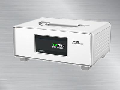 TM7610/TM7620数字积分式磁通计