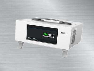 TM7910伏秒法磁通校准仪