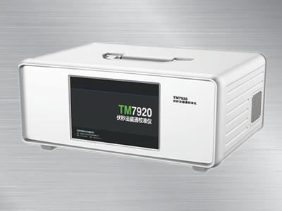 TM7920伏秒法磁通校准仪