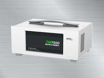 TM7600数字积分式磁通计
