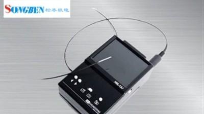 日本SPI全高清内视镜教你解决超级小孔探视问题