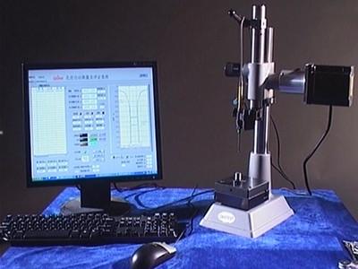 孔径自动测量及评定系统