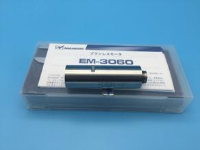 EM-3060高速主轴