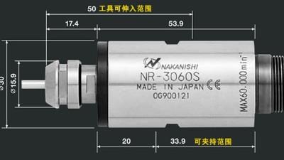 日本NAKANISHI高速电主轴组装操作步骤说明