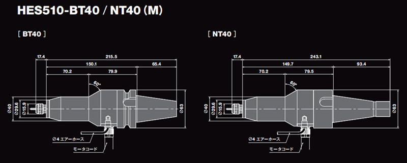 高速主轴HES510-BT40NT40尺寸图
