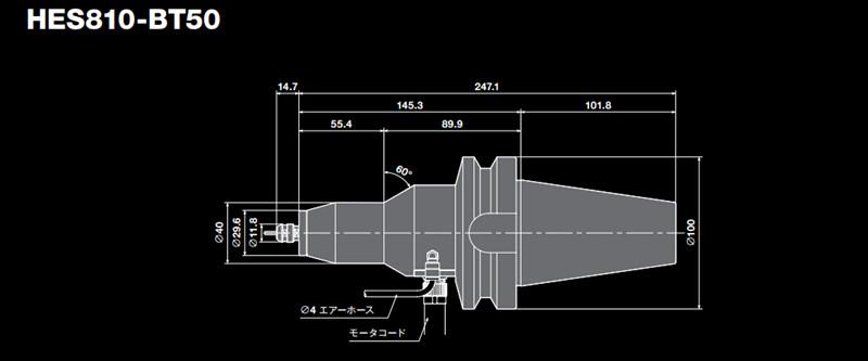 日本NSK高速主轴HES810-BT50尺寸图