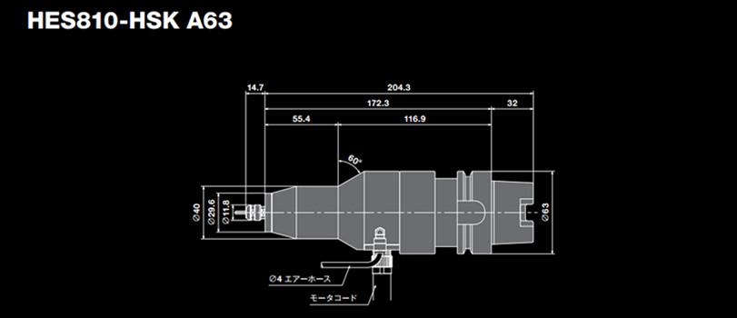 HES810-HSK A63尺寸图