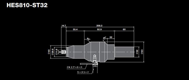 日本nakanishi主轴HES810-ST32尺寸图