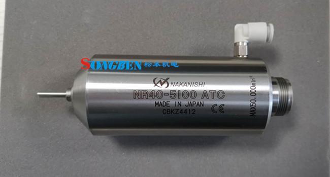 NAKANISHI分板机主轴NR40-5100 ATC_副本
