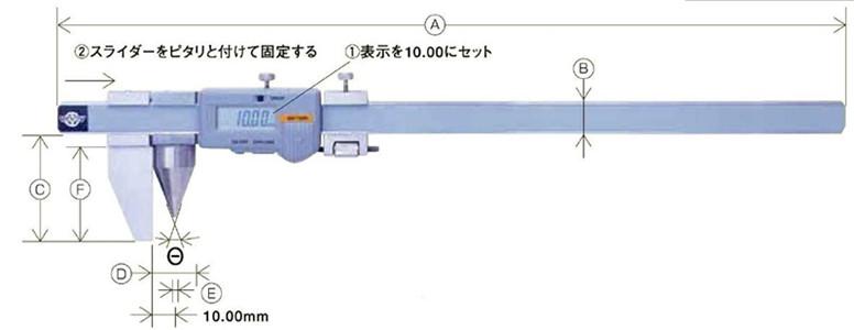 日本中村KANON端面至孔孔距卡尺E-RZ尺寸