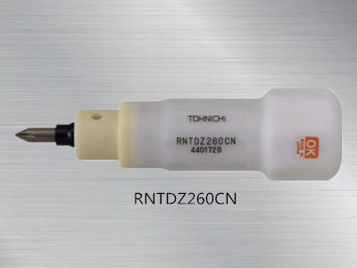 东日空转预置式扭力螺丝刀RNTDZ260CN