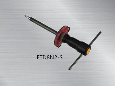 日本东日刻度盘式扭力螺丝刀FTD8N2-S