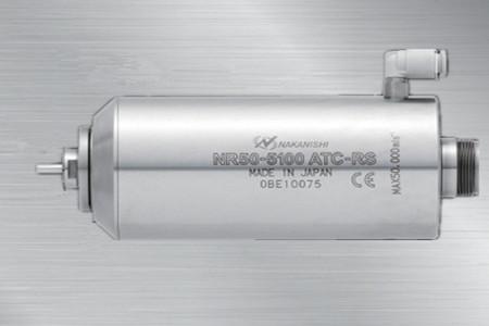 NR50-5100 atc