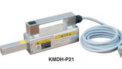 日本强力KANETEC手提脱磁器有哪些类型?