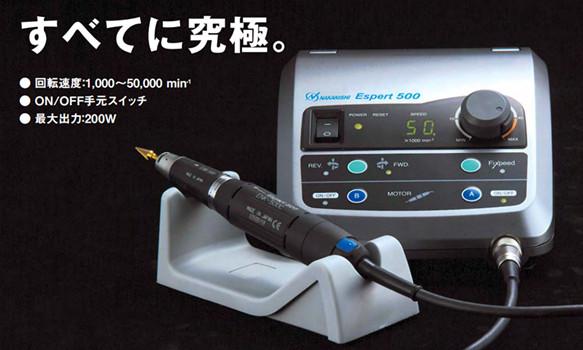 Espert 500电动打磨机