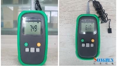 手持式磁强计TM4100B,高校科学研究院必备神器