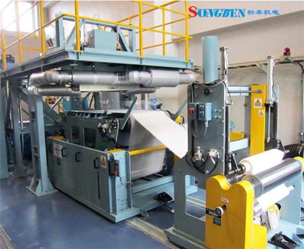 无纺布生产机器