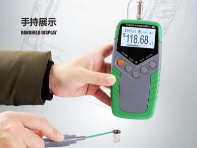 手持式高斯计TD8620测量磁性材料表面磁场强度