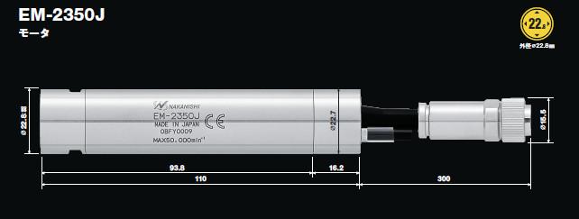 NR-3060S主轴尺寸
