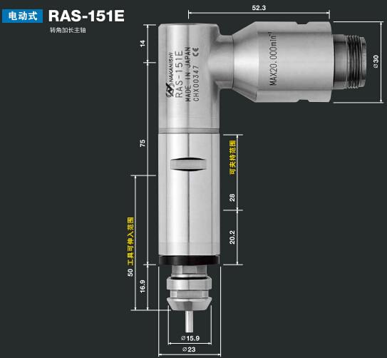 高速电主轴RAS-151E
