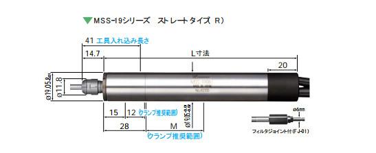 日本NSK气动主轴MSS-1902R尺寸图