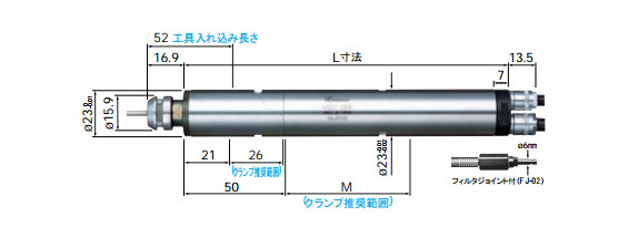 NAKANISHI气动主轴MSST-2302R尺寸图jpg