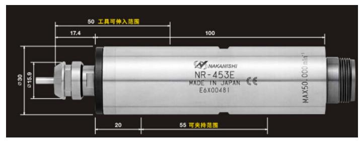 NAKANISHI高速主轴NR-453E