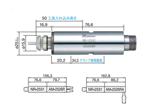 NAKANISHI气动主轴NR-2551尺寸图