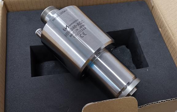 自动换刀主轴NR4040-AQC_副本