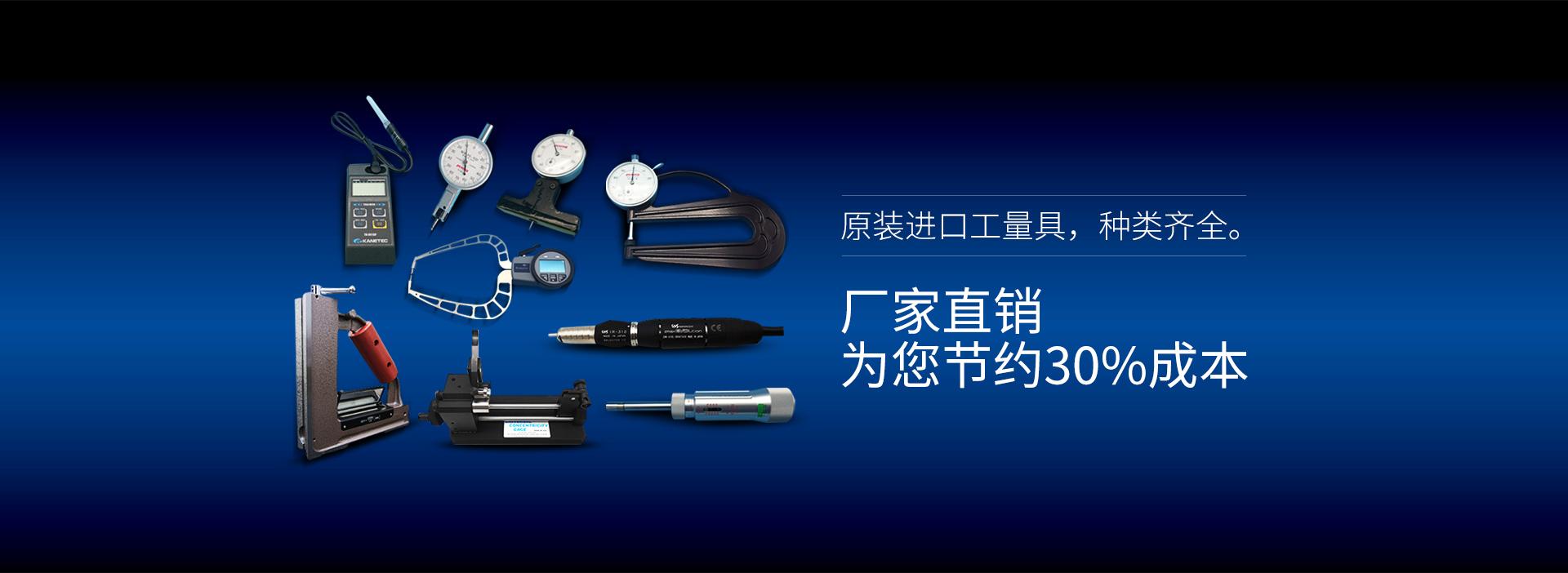 松本机电提供高精度主轴,扭力工具等