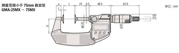 日本三丰盘型千分尺323-250-30尺寸图
