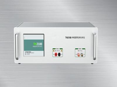 TH2100单相高精度功率分析仪
