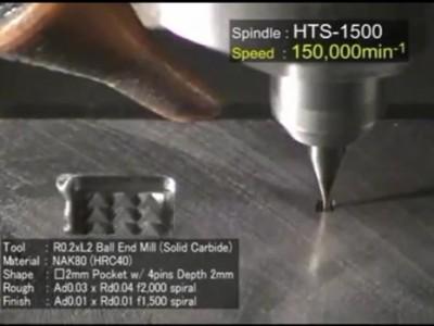 NAKANISHI 15万转气动主轴铣削塑胶模具刚HRC40