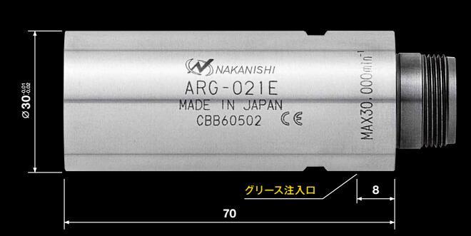 ARG-021E尺寸图