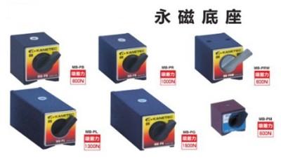 日本KANETEC强力磁性表座的工作原理