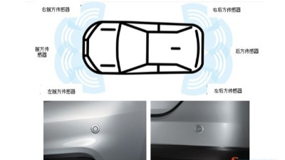 保险杠内孔铣削用NAKANISHI高速主轴到底好在哪?