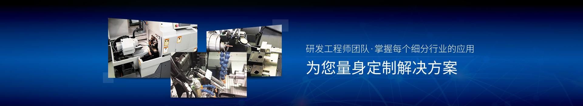 松本机电-提供加工工具、工量具智能配套解决方案