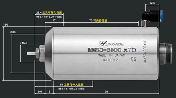 分板机主轴NR50-5100 ATC