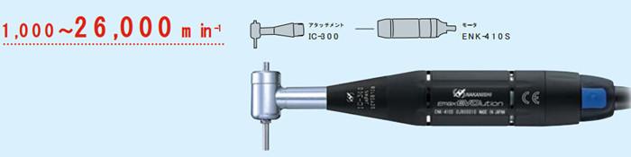日本中西直角研磨头IC-300尺寸图