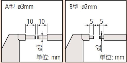 日本三丰花键千分尺.