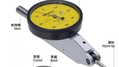 日本三丰Mitutoyo杠杆指示表的结构说明及日常维护