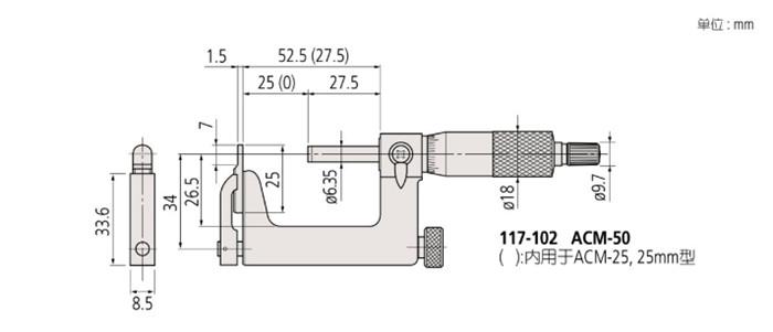 日本三丰Uni-Mike千分尺117-101尺寸图