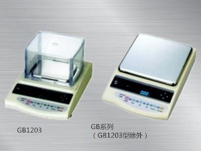 日本新光音叉式电子天平GB系列1203